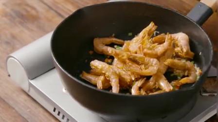 美食:椒盐大虾,酥脆入味的制胜秘诀