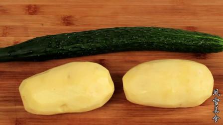 5分11选5技巧不要炒着吃,加一根黄瓜,比肉还香的滋味,吃一口念念不忘