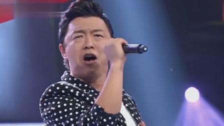 黄渤一首《爱与愁》,不愧是歌手出身,太有节奏感,好听醉了
