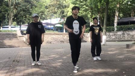 8步鬼步舞视频教学 赴汤蹈火曳步舞教程一分钟学会