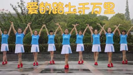 点击观看32步广场舞恰恰教学视频 爱的路上千万里恰恰分解教程视频