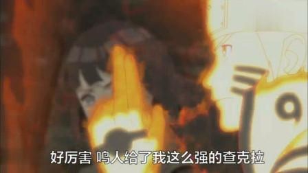 忍者联军接收到鸣人的强大查克拉,小李:原来这就是查克拉啊