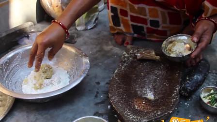 印度街头美食,在脚边砸出来的芋头酱,你敢尝吗?