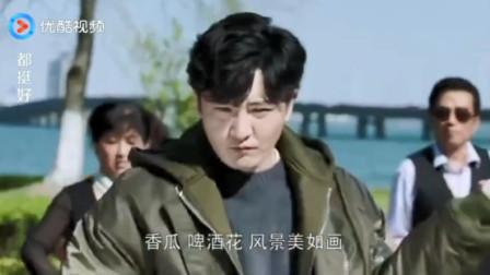 郭京飞:骚气眼神,鬼才广场舞,都挺好!