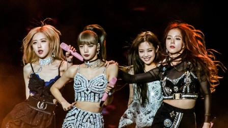 韩国女团新高峰,BLACKPINK的回归EP成功在哪?