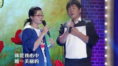 孙楠父女共同演绎《美丽的神话》,空灵嗓音直击听者的心灵,比韩红还好听