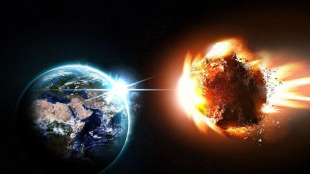 当地球寿命将近时,它会迎来怎样的末日?科学家提出5个假设!