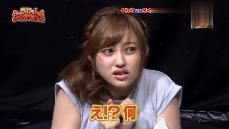 日本综艺:电梯整蛊遇戏精!岛国妹子敢不敢再