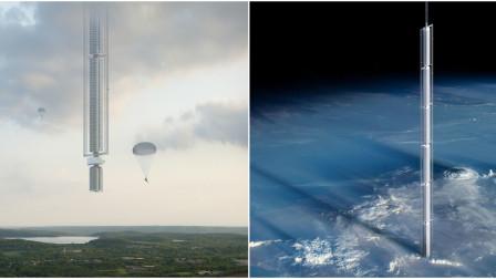 建在小行星上的大楼?每天都在环游世界,下班跳伞才能走!