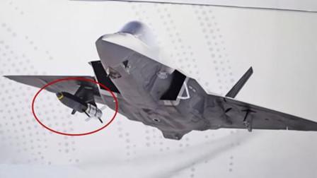 F35展示最新杀手锏,超强突防能力成反舰利器