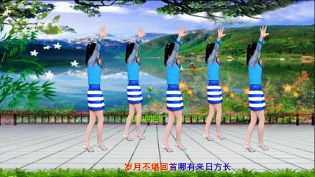 0基础好学舞蹈都说 附河北青青32步广场舞教学