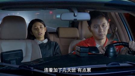 出租司机去接美女主持,谁知美女在车上晕倒,