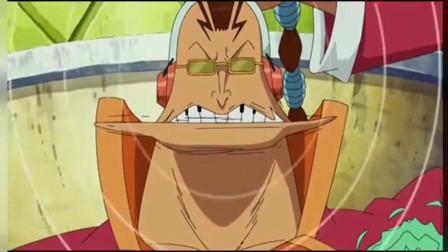 海贼王:黄猿耻辱的一次,被腰斩不说,对方装完还想跑