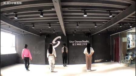 Cartier 课堂视频