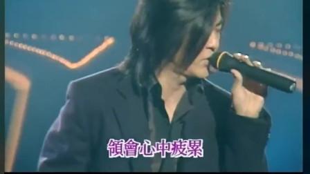 当年郑伊健获奖,深情演唱《友情岁月》,这首歌我能听一辈子