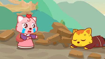 猫小帅故事孟姜女哭长城