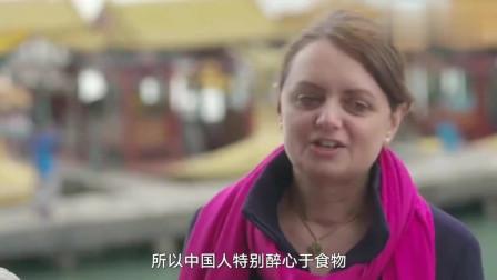 老外在中国:谈到中餐,外国美食家超兴奋,上到宫廷,下至路边摊,中国都有!
