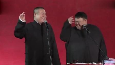 岳云鹏 孙越为博得观众一笑狂损郭德纲,自己都乐的前仰后合!