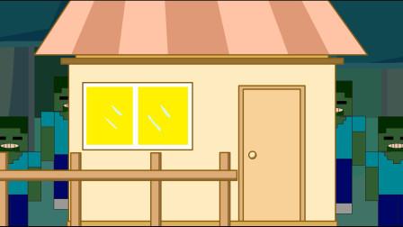 MC搞笑动画第五集:小丹睡着屋子被僵尸抬走了都