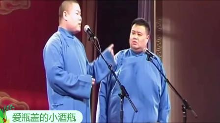 岳云鹏分享出租车糗事,孙越脸上的表情逗得小