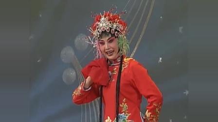 豫剧《抬花轿》府门外三声炮花轿起动汪荃珍河南豫剧院梨园春