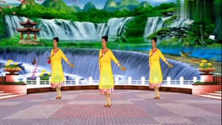 梁平竹海广场舞《站着等你三千年》形体舞正面演示教学