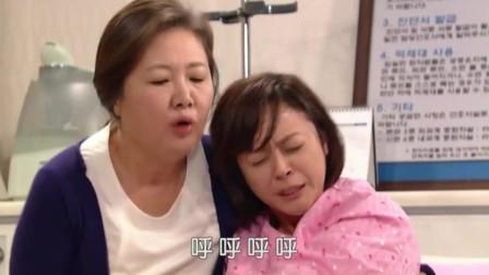 韩剧:妈妈看着女儿生孩子,心里太难过,选择在门外站着