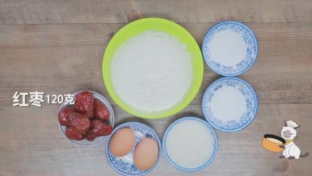 红枣合集,补血养生,延缓衰老吃法,4种红枣美食换着吃!