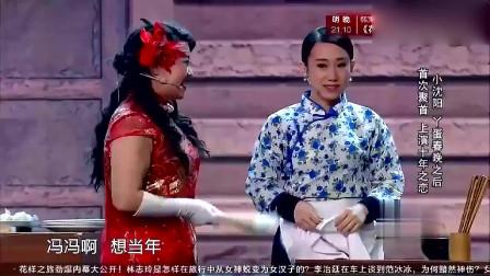 小沈阳演黑帮,杨树林:来碗馄饨,不要皮不要馅,丫蛋:吃碗啊?