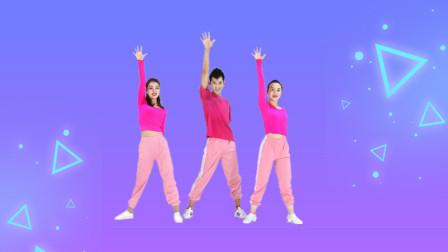 糖豆广场舞课堂《我们最精彩》年轻动感活力健身操