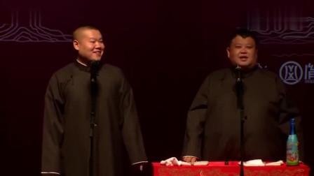 岳云鹏刚上台,观众就让他下台,岳云鹏:干什么,我刚红