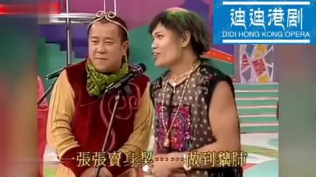 刘以达简谱_大内密探零零发刘以达