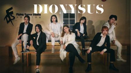 韩舞:BTS - DIONYSUS(酒神)舞蹈(天舞)温哥华