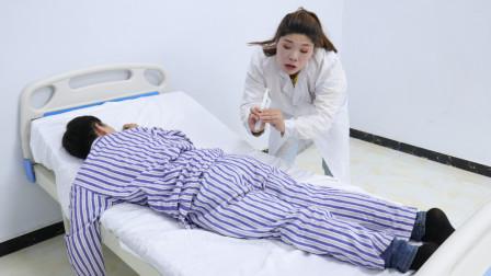 实习护士找植物人练习扎针,几针下去护士撒腿就跑,太搞笑了