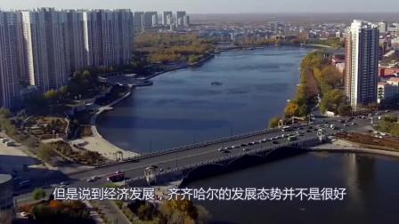 黑龙江让人失望的3个城市,齐齐哈尔,另一个大庆,还有一个你知道吗?