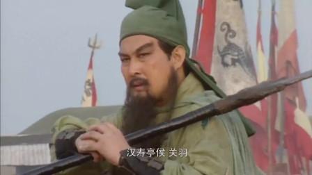 《三国演义》此人嘲笑关羽斩的都是无名之辈,关羽拿青龙偃月刀教他做人