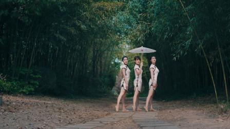 旗袍美女舞蹈我家住在桃花山 好看的民族舞视频