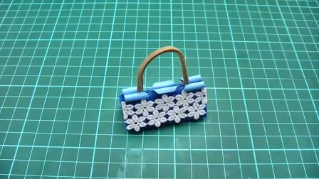 文件夹里的小创意,手造迷你时尚包-