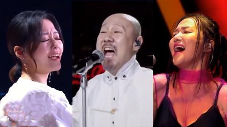 当顶级歌手翻唱网红歌曲,一开口引来全场尖叫,这对比太惨烈了!