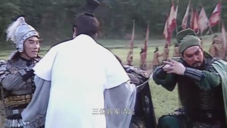 《三国演义》诸葛亮出山第一把火,关羽与张飞心服口服