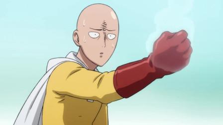 《一拳超人》埼玉:你最好把你吹的厉害点,我下手可不知轻重!