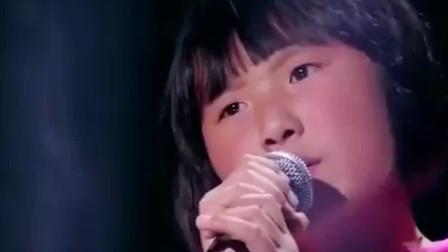 小姑娘声音令人惊艳,一首飞云之下,全场观众