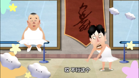《黄鹤楼》郭德纲 于谦相声动画版