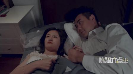 陈翔六点半:女神不顾经济条件嫁给平凡小伙,婚后眼泪都掉下来!