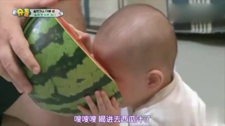 超人回来了:本本第一次吃西瓜,吃货的经典画面!