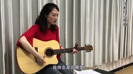 女大学生弹唱《我只在乎你》,让我想起了我的初恋