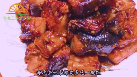 李老三美食小屋:腊鱼的家常做法,每次多吃一碗饭