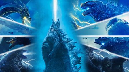 为什么说《哥斯拉2:怪兽之王》必将在中国大火?哥斯拉+拉顿+摩斯拉+基多拉首度同框!