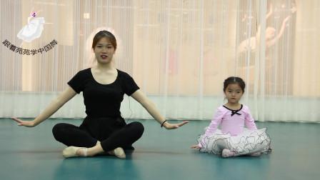 跟着苑苑学中国舞:不倒翁的舞蹈教学,你学会了吗?