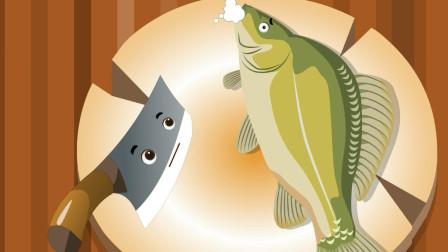 """即将死掉的鱼,灵魂拷问旁边的行刑刀,""""刀子嘴""""句句扎心"""